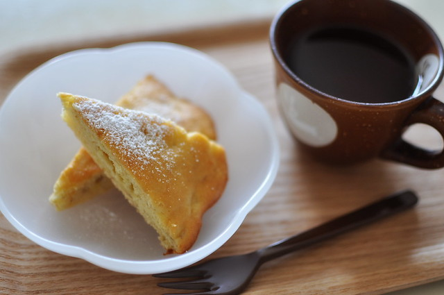 Hoji cha & banana cake
