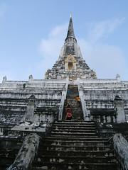 Wat Phu That
