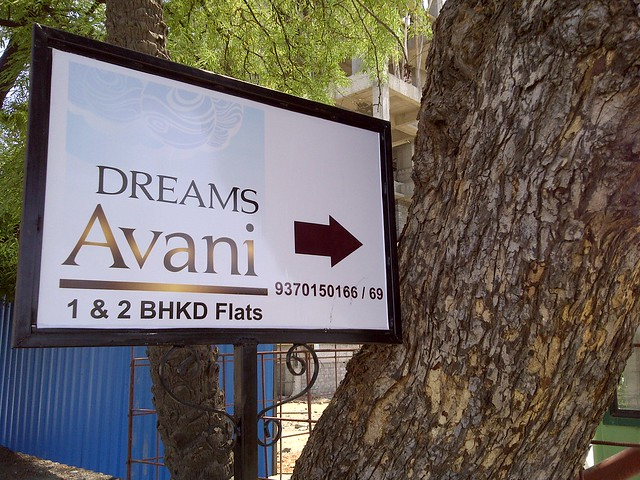 Visit Dreams Avani, 1 BHK & 2 BHK Flats on Shewalewadi Road, near Manjri Stud Farm, off Pune Solapur Highway, at Manjri Budruk Pune, 412 307!
