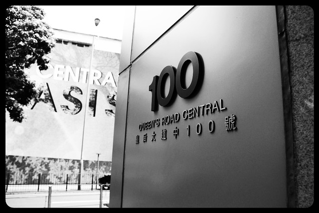 100 Queen's Road Central, Hong Kong