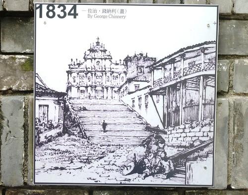 C-Macao - Vieille Ville-Eglise St-Paul (7)