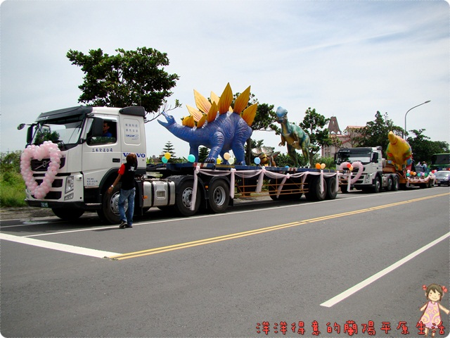 2012恐龍來了