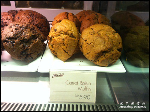McDonald's McCafé : Carrot Raisin Muffin