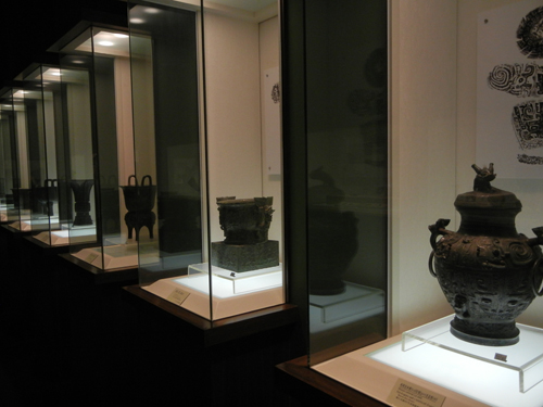 Bronze Collections - Liaoning (Province) Museum in Shenyang, China _ 9650