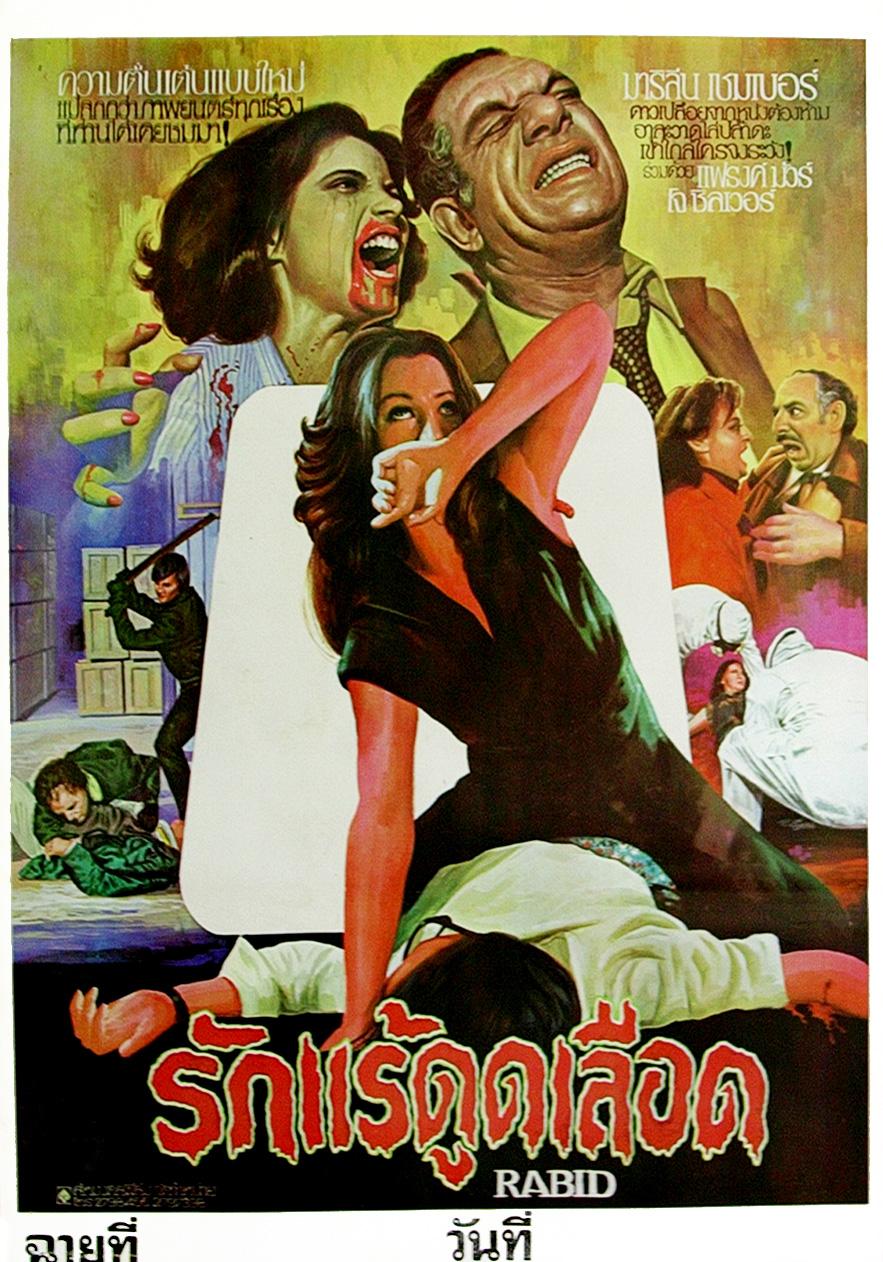 Rabid, 1977 (Thai Film Poster)