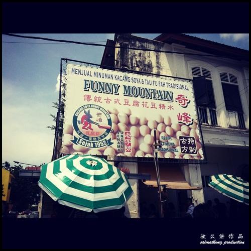 Ipoh Funny Mountain Soya Bean & Tau Fu Fah 奇峰豆腐花