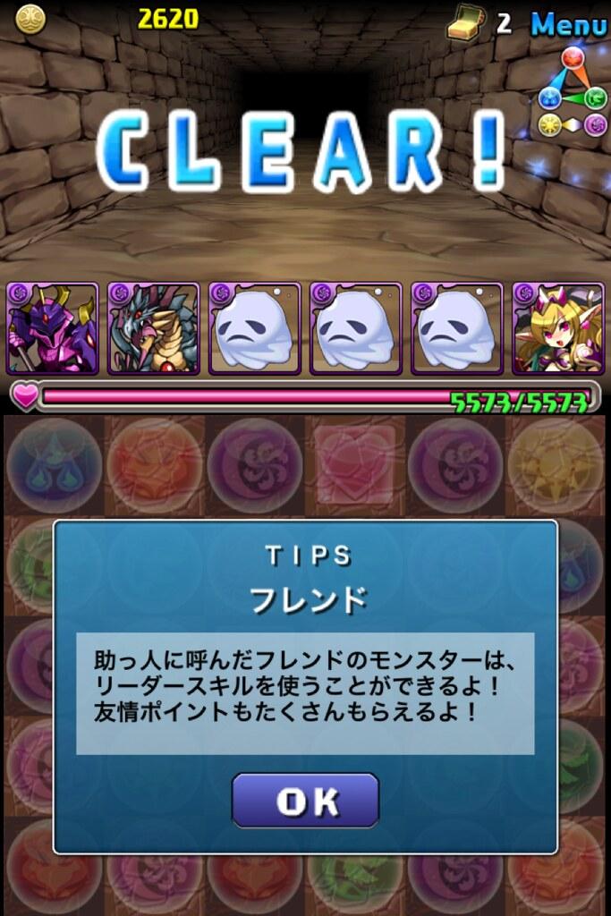 20120801230704