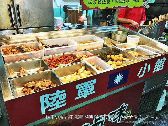 陸軍小館 台中 北區 科博館 眷村 麵食 14