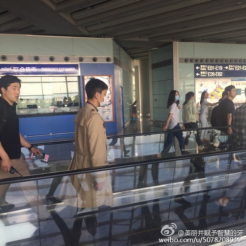 Big Bang - Beijing Airport - 07jun2015 - 美丽并赋予智慧的牙 - 04