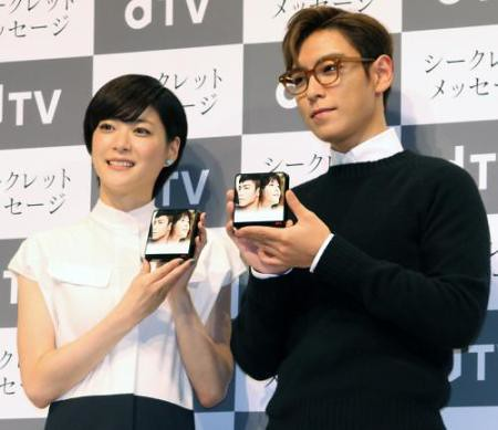 TOP - Secret Message Tokyo Première - 02nov2015 - Yahoo Japan - 02