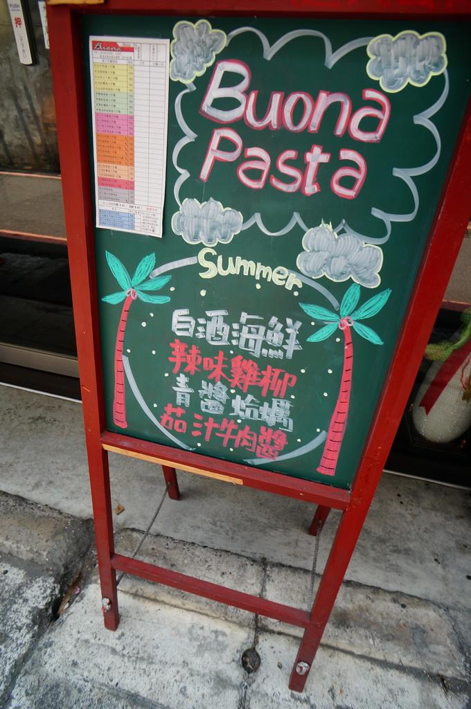 淡江大學 平價美食推薦