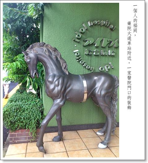 20120823_FukuokaAlone_0021 f