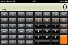 iPhone電卓