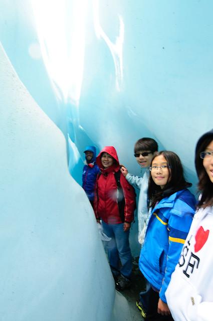 Glacier Trek [Wrangell-St. Elias National Park]
