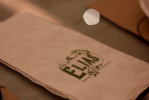 Elias Restaurant