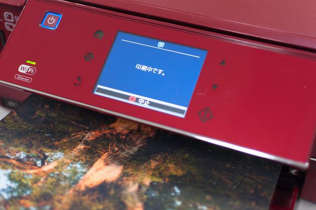 EP-805ARで印刷中