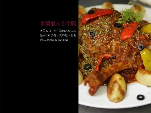 蕭嘉修_BNI長勝分會八分鐘20120911.007