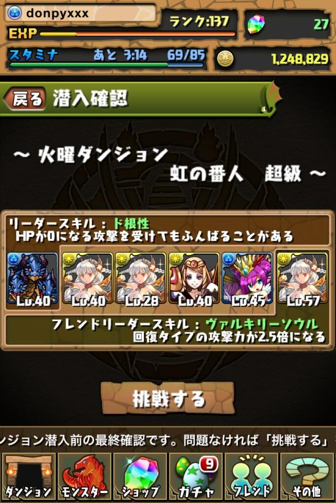 20120911184916