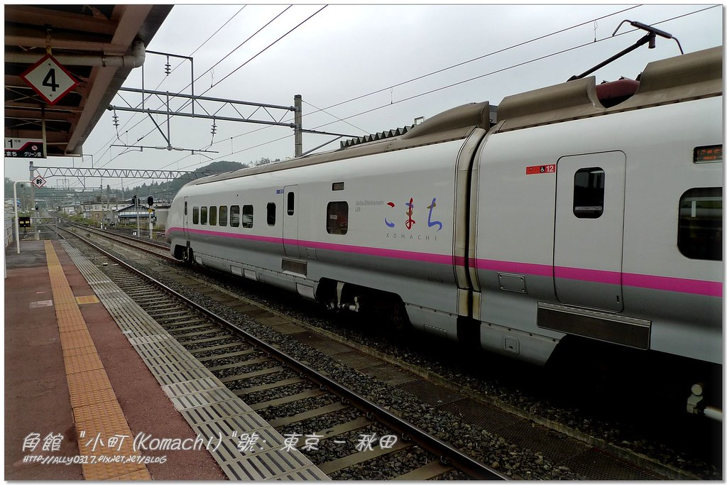 P1080309