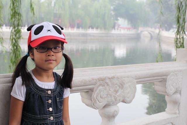 old beijing - hutong tour