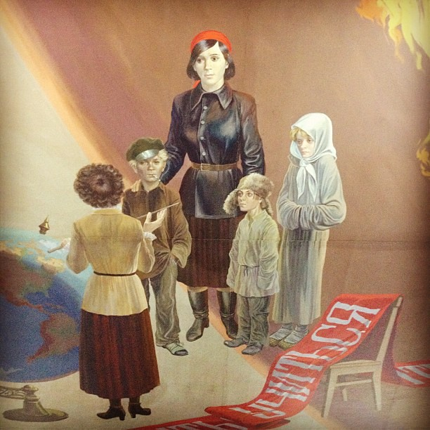 Soviet Mural inside the National Historical Museum in Bishkek