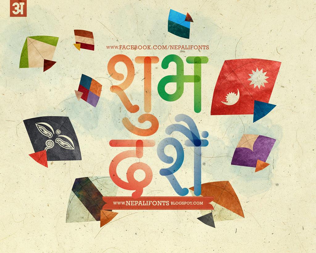 Dashain cards 2012