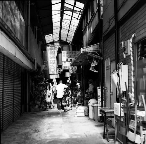miyoshi street