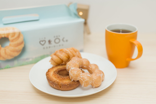 20120926_01_Donuts