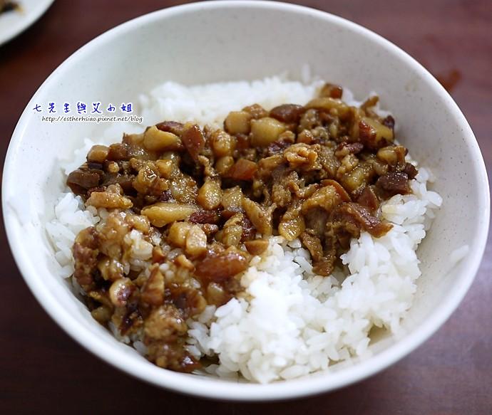 3 大碗滷肉飯