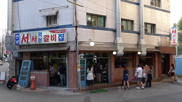 Seo Seo Galbi 서서갈비