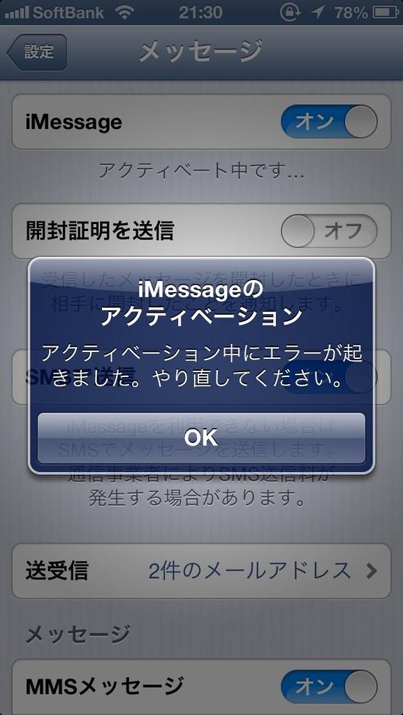 20121009213522