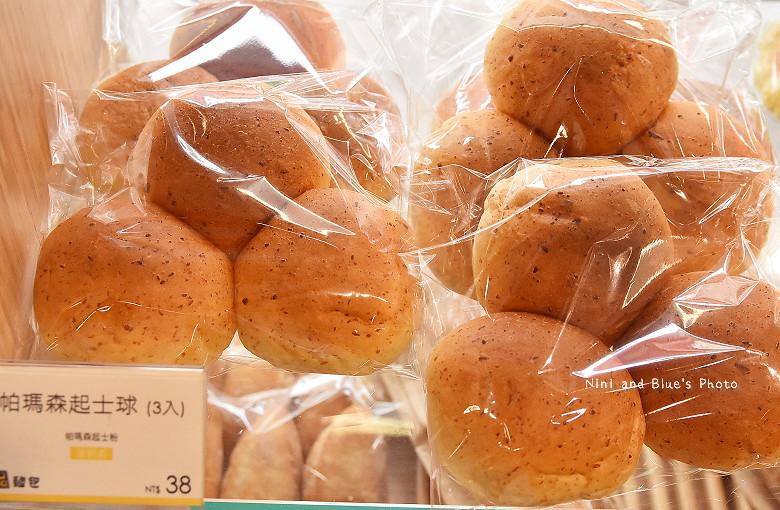 台中品麵包中秋月餅禮盒10