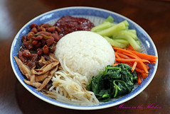 Vegan Eat-Your -Beans Bibimbap