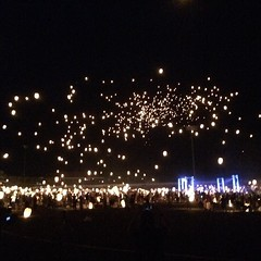 So beautiful. #lastbashofsummer, #lanternfestival, #eriepa