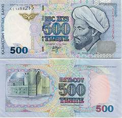 kazakhstan-money