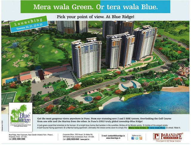 Paranjape Schemes' Blue Ridge Hinjewadi Pune 2 BHK & 3 BHK Flats Towers 20 21 22 & 23