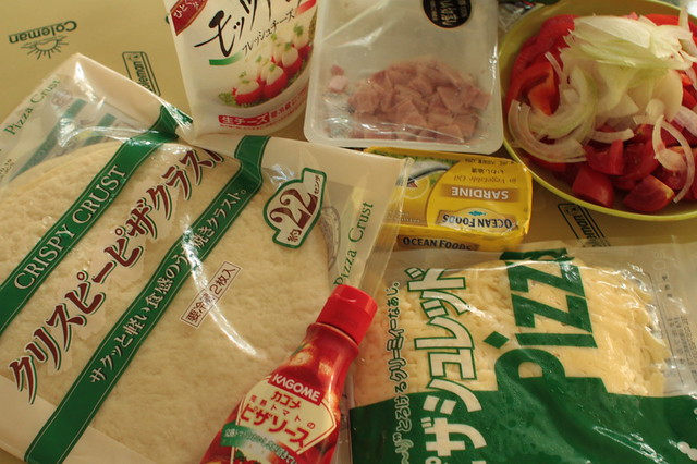 ダッチオーブンでピザ作りに挑戦! at 北軽井沢スウィートグラス