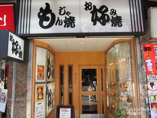 Monjayaki Restaurant in Tokyo, Japan