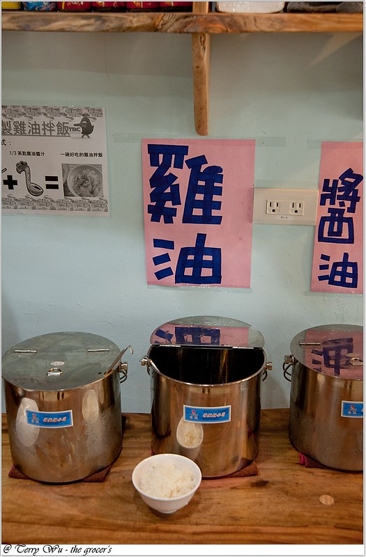 台灣番鴨園區聚餐a (9)