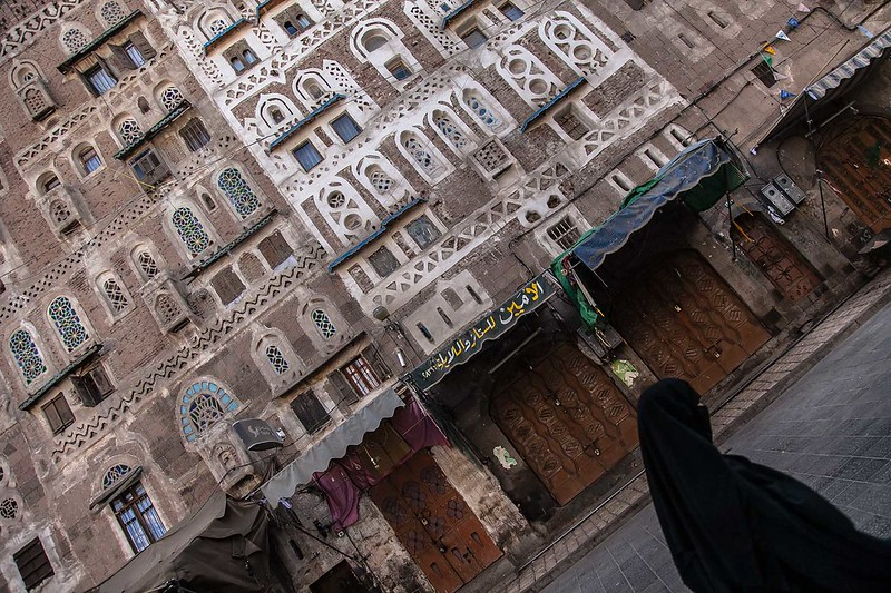 Yemeni-style palaces with ornate windows, sana'a, yemen