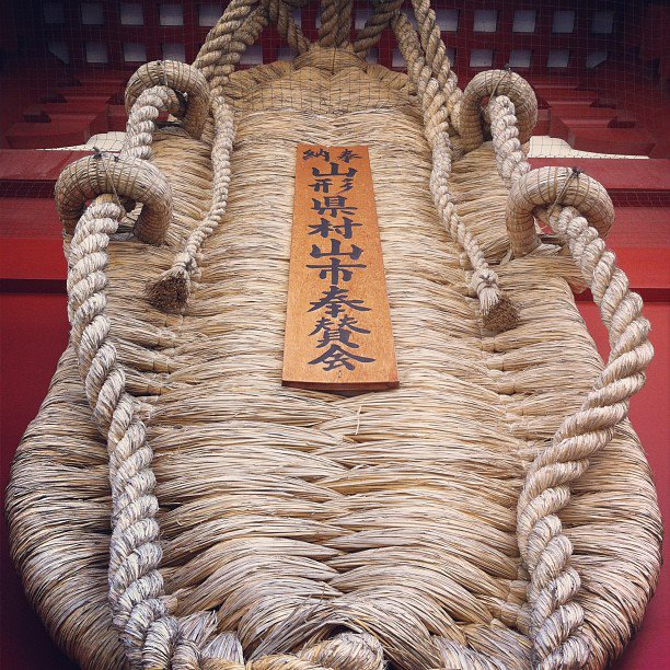 rope near the temple