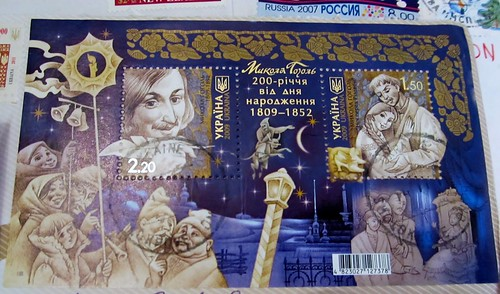 Ukraine Christmas Stamps