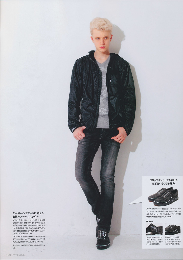 Paul Craddock0013(men's FUDGE46_2012_10)
