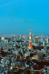 [Free Images] Architecture, City / Town, Large Buildings, Towers, Tokyo Tower, Landscape - Japan, Japan - Tokyo ID:201210010600