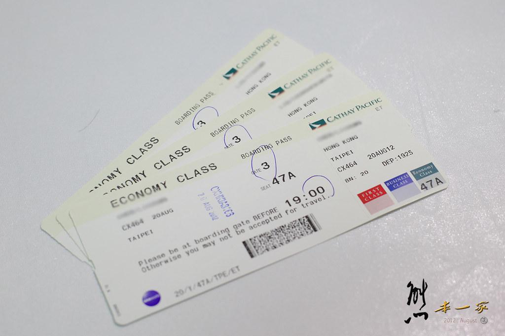 香港親子自助旅行行前準備 上網 電器 交通 住宿旅遊行程分享