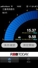 イーモバイルWi-Fi