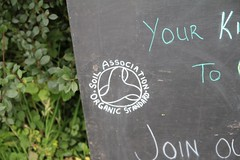 the Soil Association logo