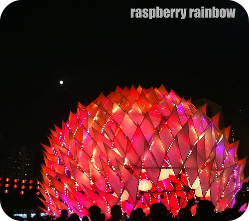 Red moon lantern