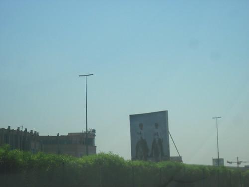 Roadside Sheikhs