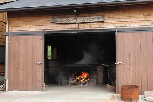 香珠子椿物産館